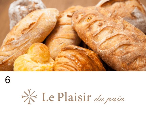 le_plaisir_du_pain